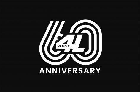 Renault отмечает 60-летие модели 4L