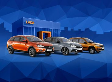 Lada: выгодные предложения февраля