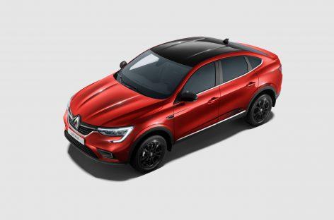 Renault представляет новую лимитированную серию Arkana Pulse
