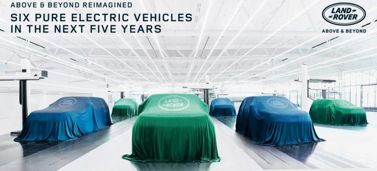 Будущее Jaguar Land Rover: переосмысление современной роскоши через призму дизайна