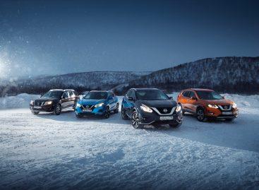 «Лизинг для физических лиц» – новая программа от Nissan в сотрудничестве с X-Leasing и Банком «Санкт-Петербург»