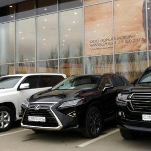 ТОП-30 регионов РФ по объему рынка легковых автомобилей с пробегом в 2020 году