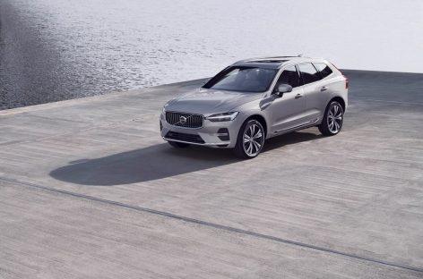 XC60, бестселлер Volvo, стал еще более интеллектуальным