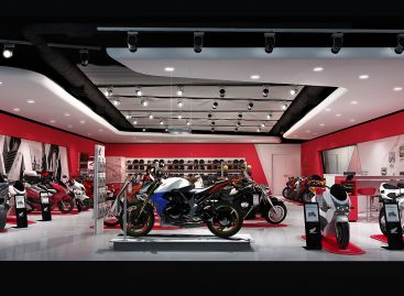 Honda объявляет тендер на открытие дилера мототехники в Москве