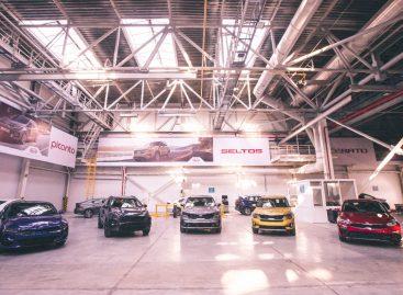 На заводе «СарыаркаАвтоПром» в Казахстане началось производство автомобилей Kia