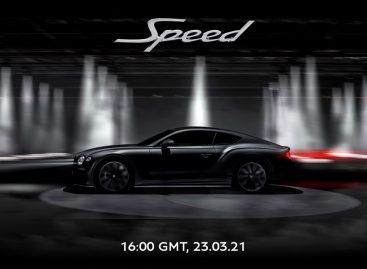 Новый Continental GT Speed: премьера состоится совсем скоро