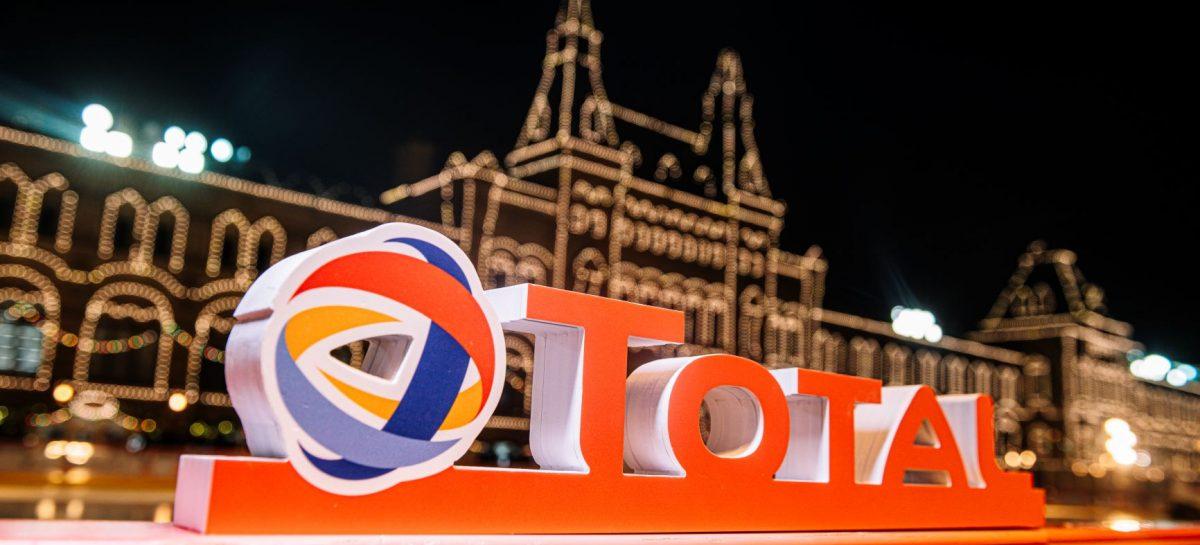 Total стал официальным партнером часового завода «Ракета»