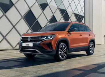 Названы предполагаемые комплектации нового кроссовера Volkswagen Taos для России