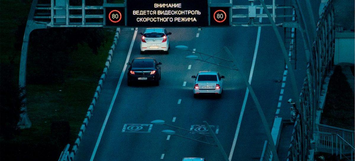 Водителей заставят снижать скорость при помощи динамических знаков