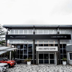 Jaguar Land Rover представляет новый дилерский центр АБС-АВТО Сочи