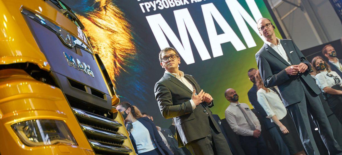 MAN Truck & Bus провела российскую презентацию нового поколения грузовых автомобилей MAN