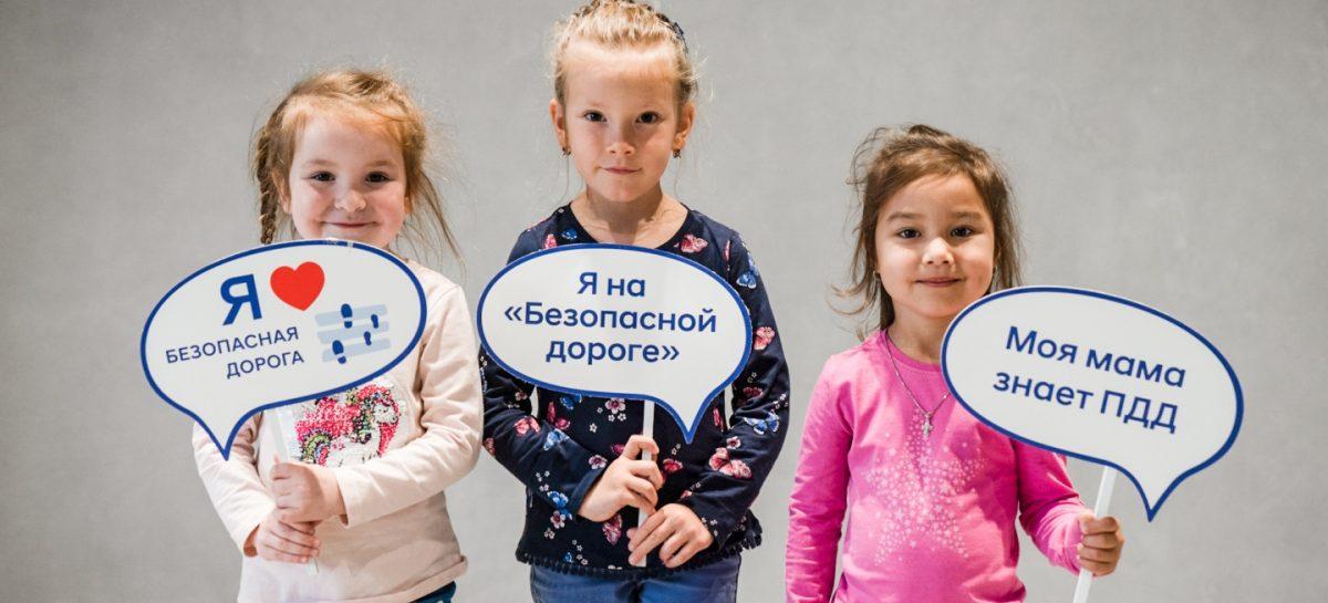Hyundai проведет в апреле два вебинара для родителей дошкольников