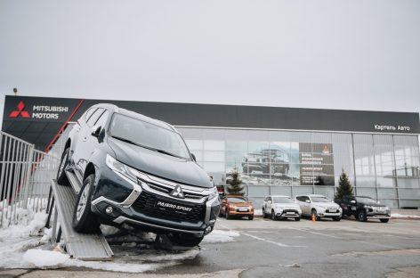 В Кемерово открылся дилерский центр Mitsubishi в новом формате