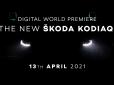 Škoda публикует первое видео, которое  раскрывает детали обновленного Kodiaq