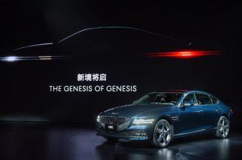 Genesis официально выходит на рынок Китая