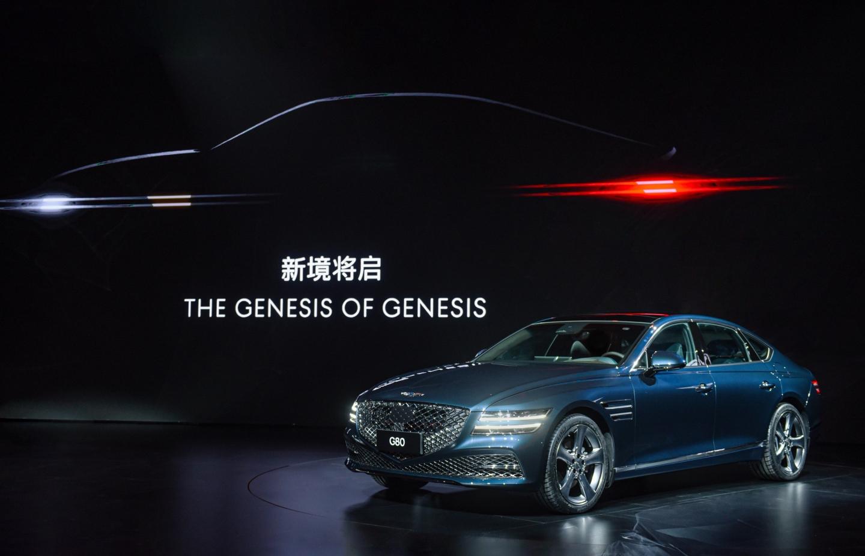 Genesis Китай China