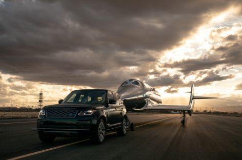 Land Rover и Virgin Galactic объявляют о продлении своего глобального сотрудничества