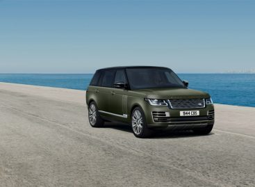 Land Rover представляет новые эксклюзивные серии Range Rover Ultimate