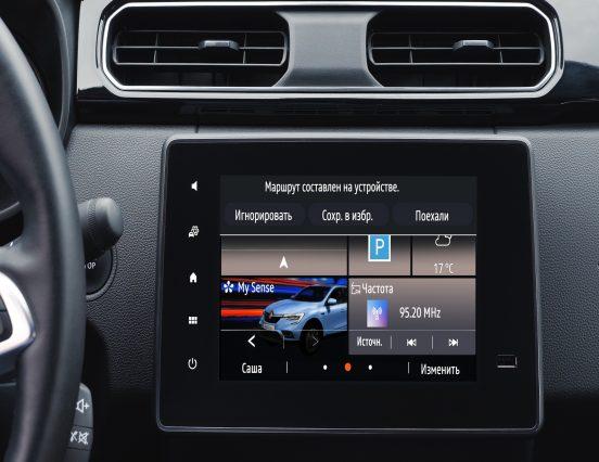 Renault представила собственную систему подключаемых сервисов – Renault Connect
