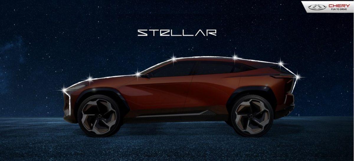 Футуристичный концепт Stellar от EXEED