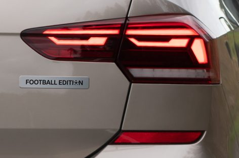 Volkswagen поблагодарил волонтеров предстоящего EURO 2020