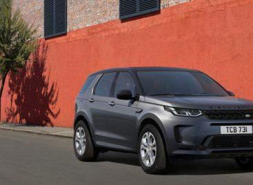 Спецверсия Land Rover Discovery Sport Urban Edition