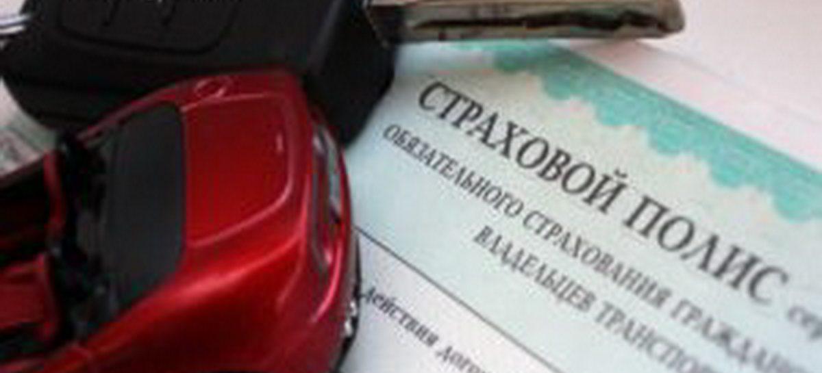 Три субъекта Сибирского федерального округа попали в «красную» зону недобросовестных действий в ОСАГО