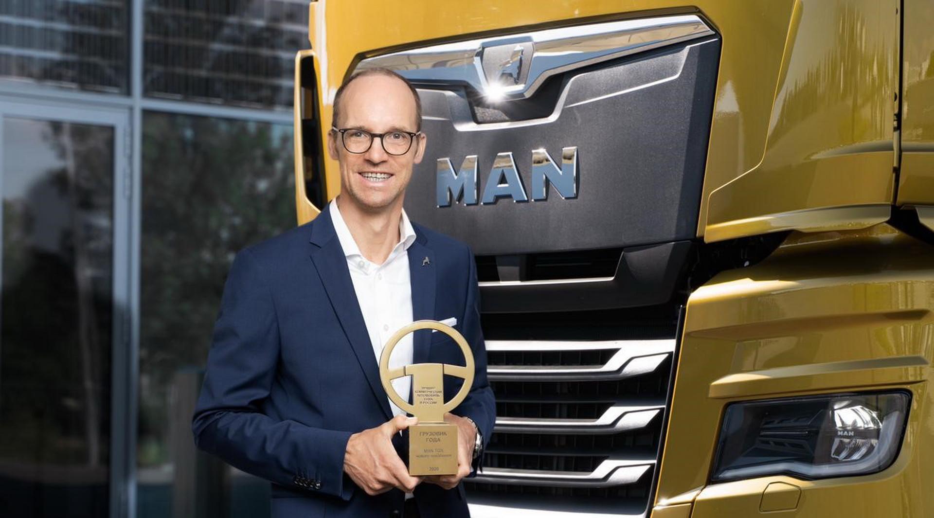 Премия Грузовик года 2021 MAN TGX