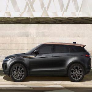 Range Rover Evoque Bronze Collection 2021