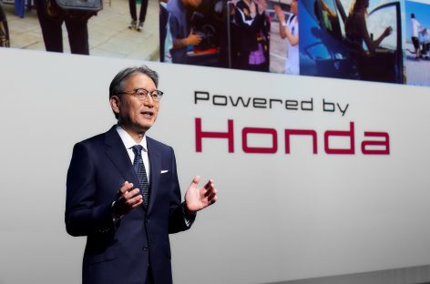 Планы на будущее Honda Motor