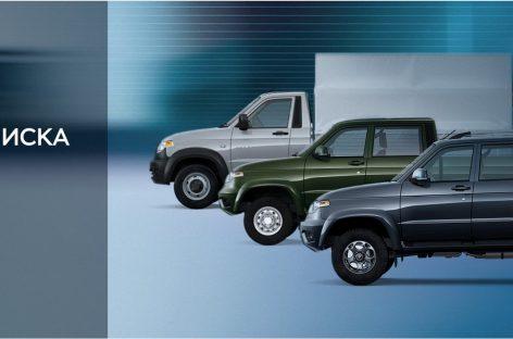 УАЗ запускает сервис подписки на автомобили