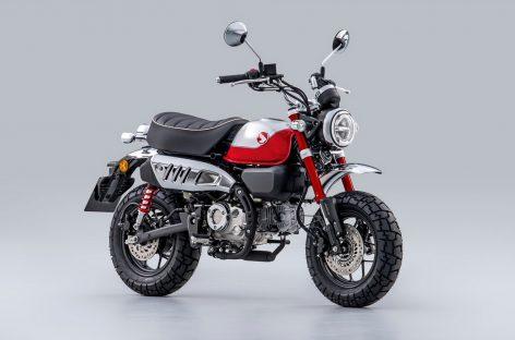 Изначально созданный детской игрушкой, новый Honda Monkey 125