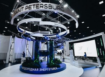 На экономическом форуме представят системы водородных топливных элементов HTWO от Hyundai Motor Group