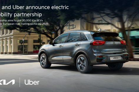 Kia и Uber объявляют о партнерстве в области электрического транспорта