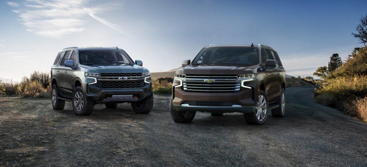 Новый Chevrolet Tahoe доступен для заказа