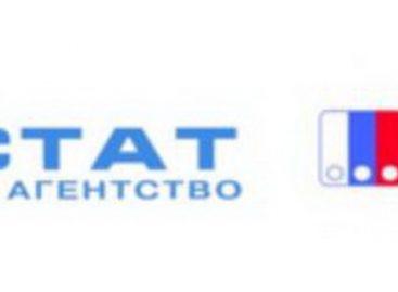 НБКИ и АВТОСТАТ сообщает, что в мае автокредитование уменьшилось на 20%