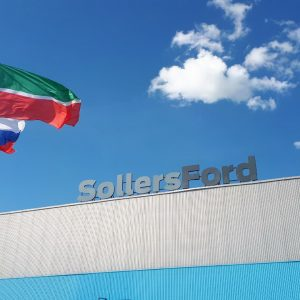 «Соллерс Форд» повышает заработную плату на 25%