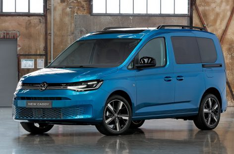 Volkswagen Caddy 5 доступен для заказа в России с подарком