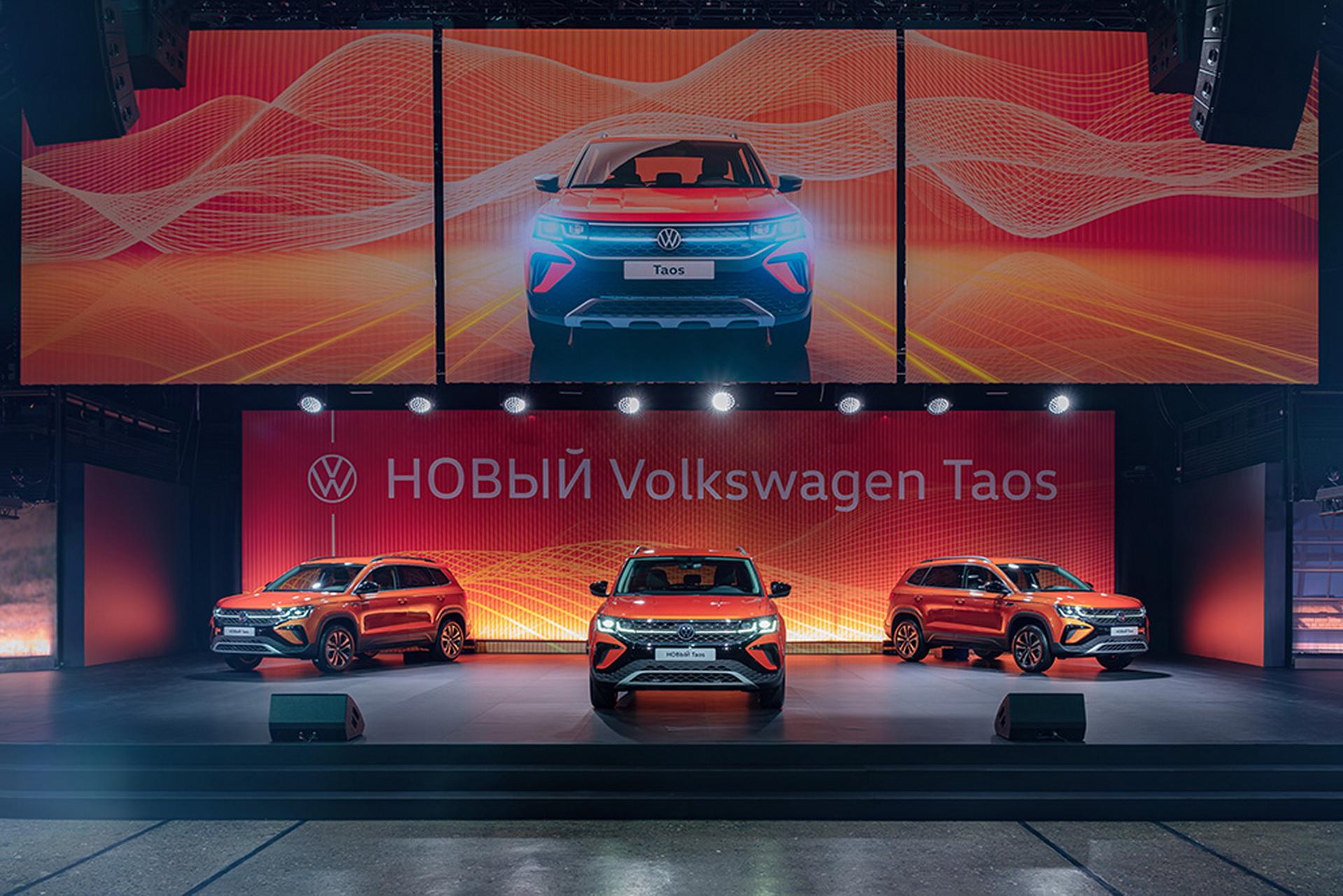Volkswagen_Taos