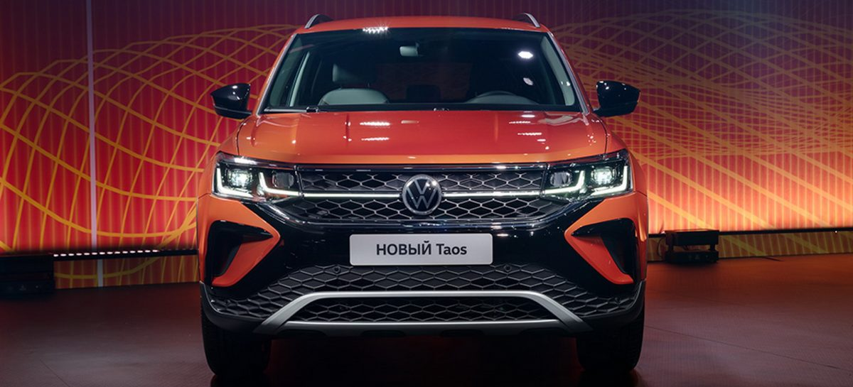 Для ярких индивидуальностей Volkswagen Taos уже в России