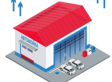 Нужна ли вентиляция на автомойке?