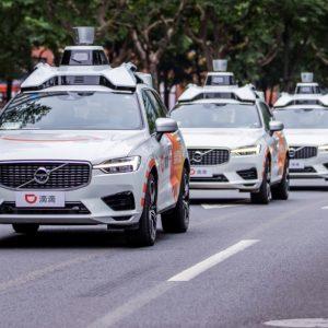 На агрегатора такси Didi пожаловались в ФАС из-за демпинга