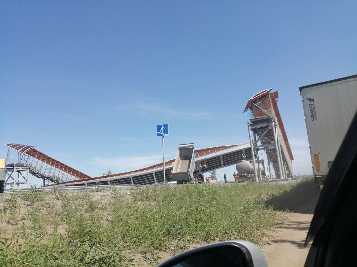 Рухнувший в Кургане Мост 2021