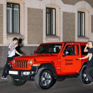 Jeep Wrangler станет доступным в  каршеринге «Яндекс.Драйв»