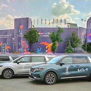 Kia Russia & CIS выступит официальным партнером Чемпионата мира FIFA по пляжному футболу