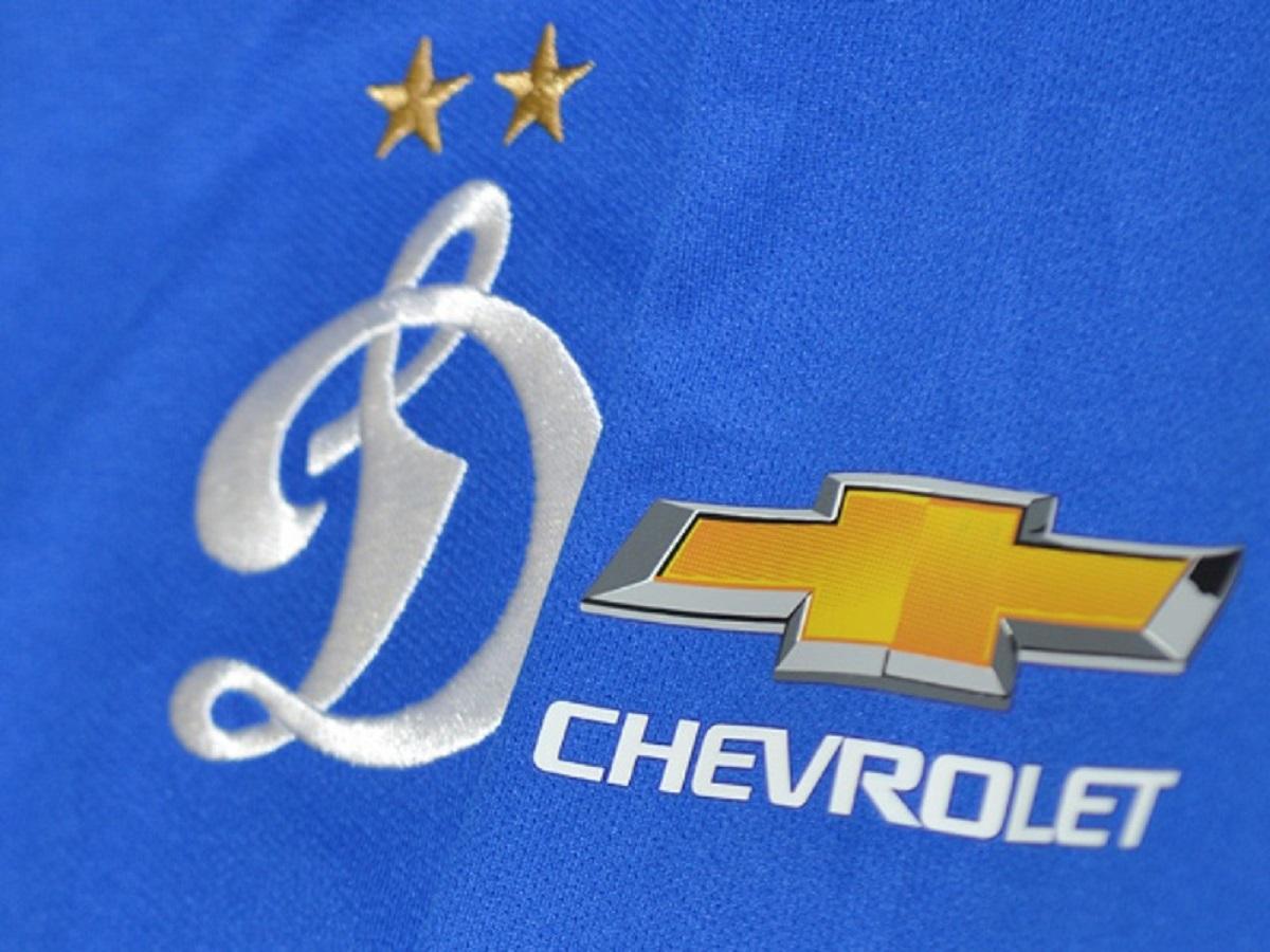 Chevrolet и «Динамо»
