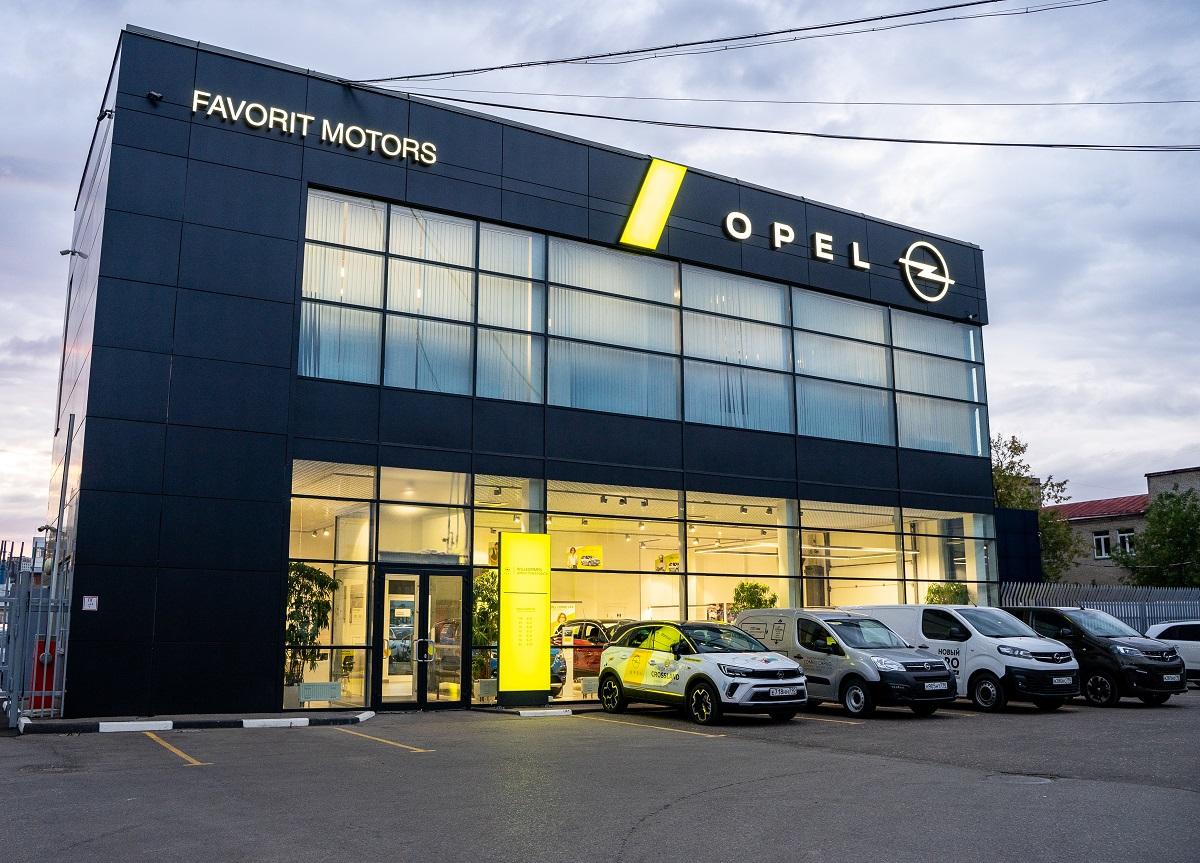 Дилерский центр Opel