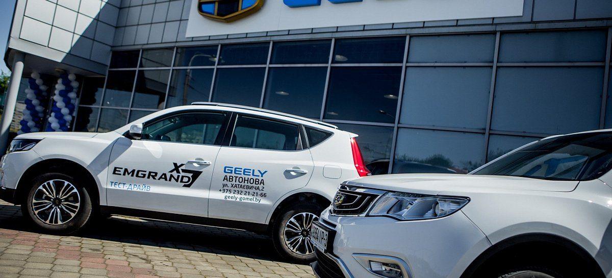 Geely Holding в десятый раз подряд попал в авторитетный рейтинг Fortune Global 500