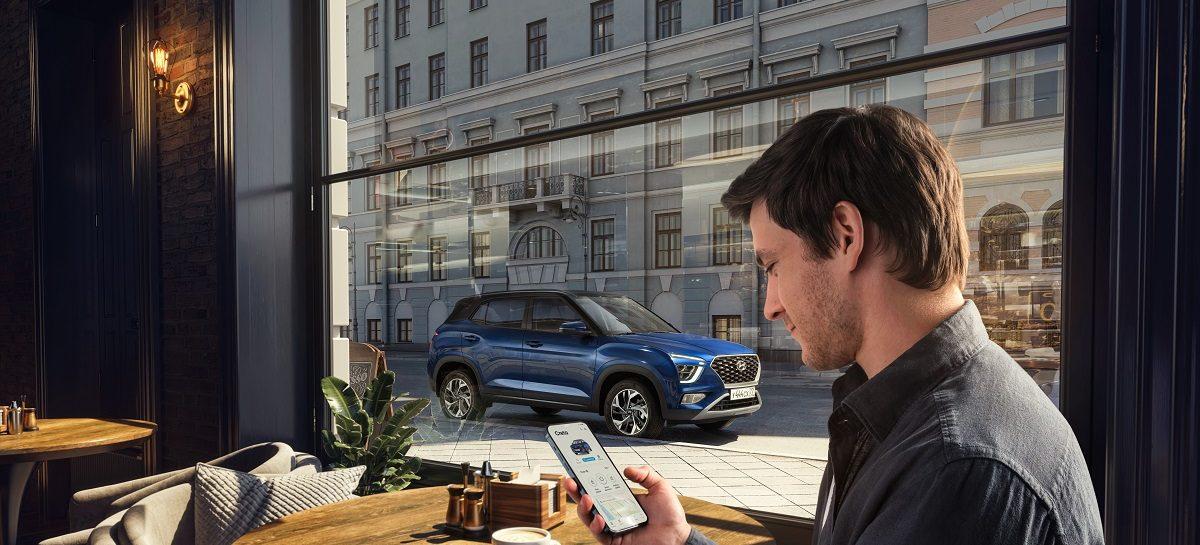 Hyundai представляет спецверсию Hyundai Creta нового поколения