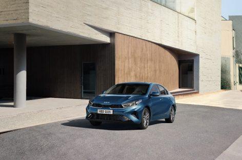 Продажи обновленного Kia Cerato в России начнутся 8 сентября